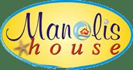 Manolis House, Nea Flogita Halkidiki