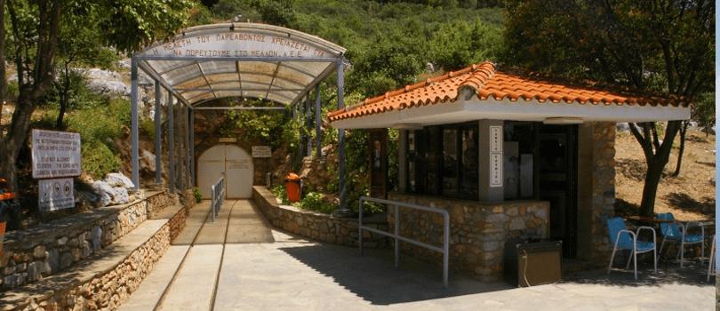 Petralona Halkidiki